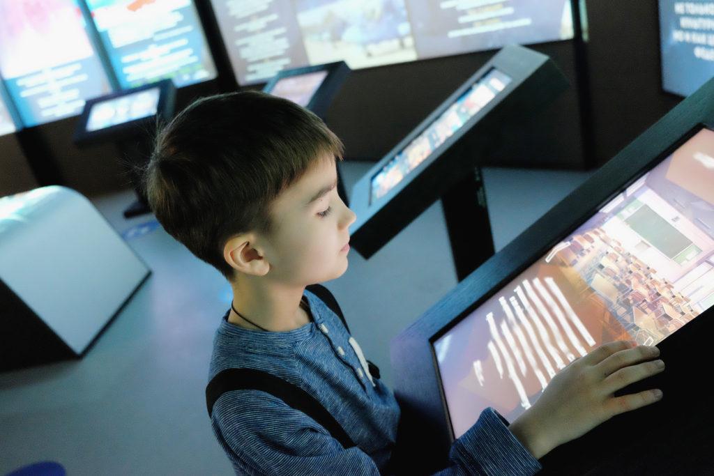 Affichage écran musée